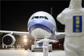 武漢回台最新  海基會:2班「類包機」今起訂位