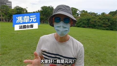溝通無障礙!戴透明口罩看得見嘴巴 老外曝「這原因」對社會有幫助