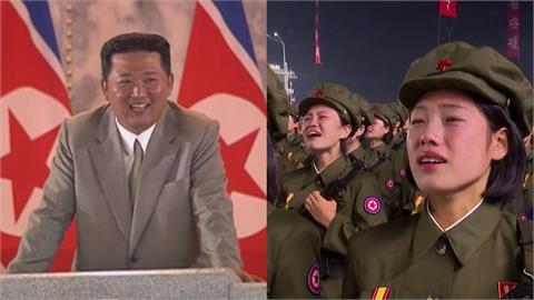 北朝鮮建國73週年金正恩現身閱兵 整場「未開金口」人民仍感動痛哭