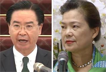 快新聞/「台美經濟繁榮夥伴對話」究竟談了什麼? 王美花、吳釗燮明日上午10時出面說明