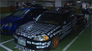 真 百萬名車!10萬紙鈔貼車網友熱議