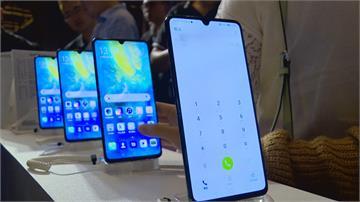 華為將重啟生產4G手機最快明年第1季上市! 台積電、大立光領漲、台股開高走高