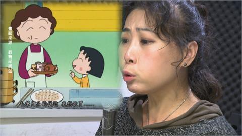 台版「櫻桃小丸子」 閩南語配音吸引年輕族群目光