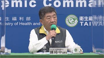 快新聞/下一步選台北市長? 陳時中:「這三隻箭」不知道能不能挺過