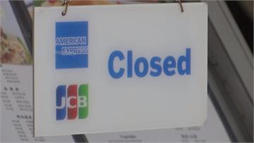 防疫全境封鎖!澳洲、紐西蘭祭更嚴禁令關娛樂場所