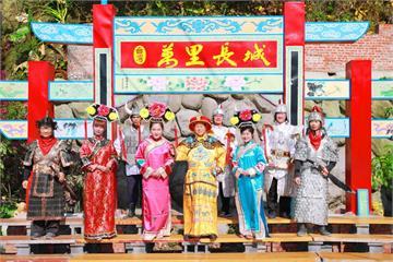 白河台灣萬里長城 過年期間八點檔戲劇演員出沒