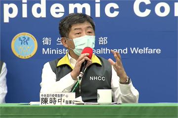 快新聞/五一連假出遊不鬆懈 指揮中心:防疫措施務必落實