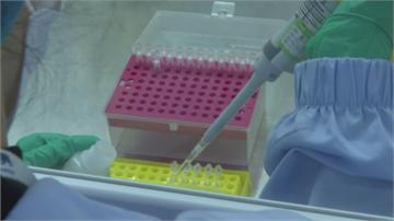 中國公布北京病毒序列 甩鍋歐洲傳中國