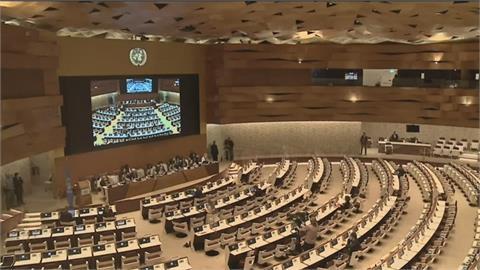 UN舉行募款會議 盼籌募金費援阿人道危機