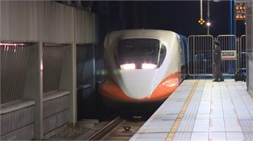 中秋連假搶輸高鐵票 網揭有「隱藏版」可秒購