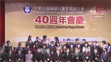 藥師揭發中國口罩混充台製 蔡總統:感謝守護民眾健康!