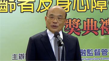 快新聞/台大彰化抗體研究「台灣很安全」 蘇貞昌:證明防疫有成 普篩沒必要