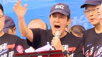 快新聞/國民黨參加秋鬥桃產總嗆「別想洗白」! 馬英九:我們有那麼多政策都錯了嗎?