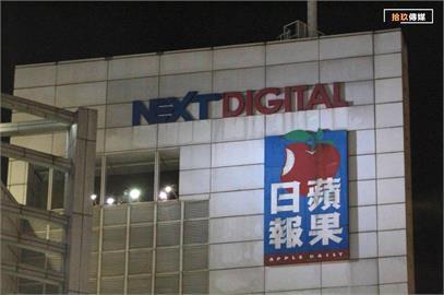 香港《蘋果日報》今發實體最終刊 台蘋員工透露:高層喊話「半年不動蕩」