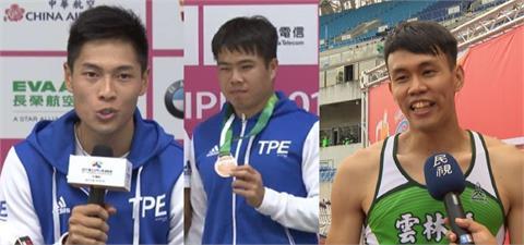 田徑東奧測試賽 陳奎儒陳傑黃士峰出征