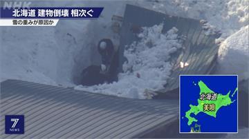 北海道積雪壓垮多棟屋 即刻救援受困8旬男