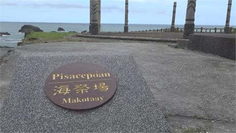 花蓮豐濱港口部落海祭 遊客闖入爆發口角