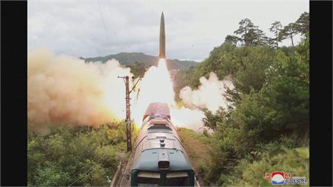 北朝鮮從火車上成功發射飛彈 「鐵路機動飛彈團」首曝光