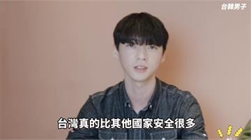 台灣是最後的淨土!外國人談台韓防疫差異
