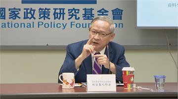 快新聞/美大選結果牽動台美關係 藍智庫:美國繼續支持中華民國符合其國家利益