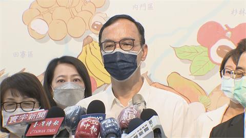 快新聞/國民黨高雄黨部新主委人選引黨內不滿 朱立倫緩頰:他很有經驗