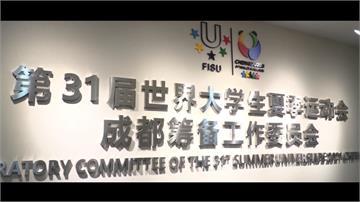 世大運、田徑世錦賽強碰奧運!2021年大賽檔期大亂