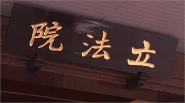 快訊/立院三讀!危害國安為中國發展組織可處7年以上徒刑,罰金一億
