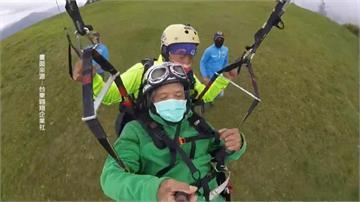 全台飛行傘最高齡組合!70歲教練與86歲阿公翱翔花東天際