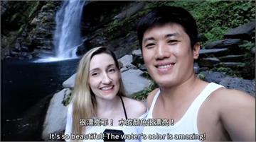 絕美的澳花瀑布去過嗎? 跟著網紅到南澳一日遊