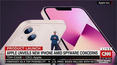 蘋果發表會登場 iPhone13新晶片有感升級