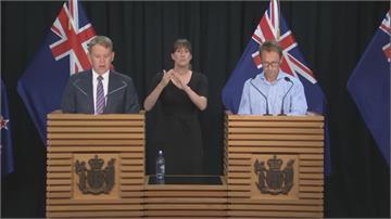 2個月來首例! 紐西蘭疑爆1社區案例