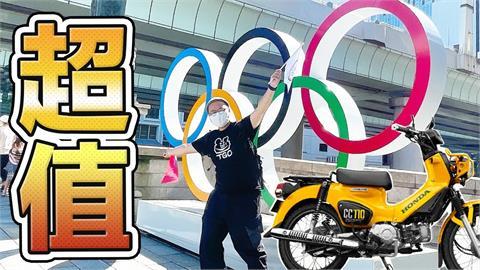 奧運特展超吸睛!歷屆火炬、獎牌一次公開 網讚:隔著螢幕看也感動