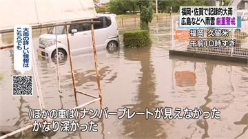 日本九州大雨成災!路樹傾倒砸童不幸身亡