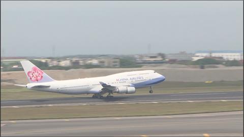 引領風騷近40年!「空中女王」747除役最後一飛