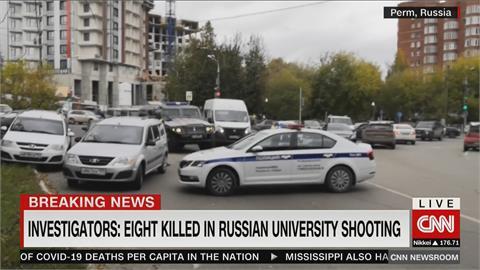 快新聞/俄羅斯校園傳槍響! 彼爾姆國立大學「至少8死」、學生跳窗逃生