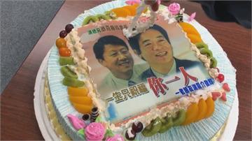 賀賴清德當阿公  謝龍介訂製KUSO蛋糕