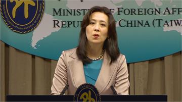 快新聞/美國務院指一中政策不變 外交部:內涵與中國的一個中國不同