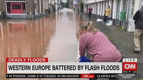 西歐百年洪災死傷慘 蔡英文表達慰問:願提供協助