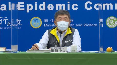 LIVE/台電總處全員PCR採檢 陳時中14:00說明最新疫情