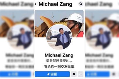 快新聞/林佳龍照片遭盜用「寄臉書交友邀請」 國中女校長大笑秒刪除