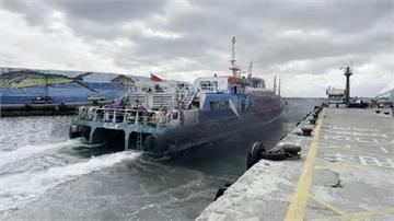 快新聞/海象欠佳! 東北季風影響風浪過大 30日台東離島船班「全數取消」