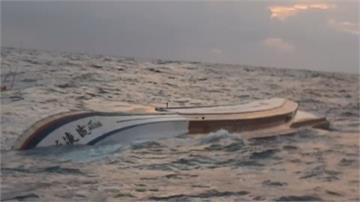 海上驚魂!深夜航行兩船相撞船艙破裂進水 8人跳海求生
