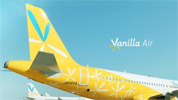日香草、樂桃航空將合併 躍升日本第一大廉航