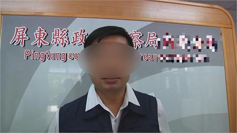 快新聞/屏東刑大隊長疑「喬事索賄」當場被搜出數十萬現鈔 遭羈押禁見