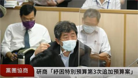 快新聞/25例接種疫苗後猝死 陳時中「死亡率與英美韓相近」:沒有危險訊號