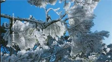 連屏東都冷!北大武山出現霧淞 美到讓人讚嘆