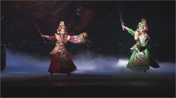明華園新作「鯤鯓平卷」  穿越古今戲說地方百年傳說