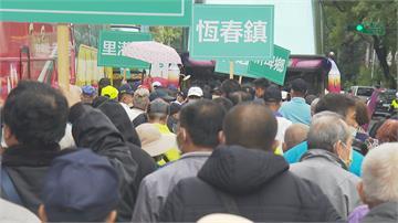 蘇震清捍衛清白 絕食已11天妻北上提告  數百鄉親相隨打氣