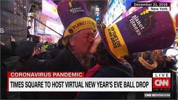 114年來首次 紐約時報廣場將採「虛擬跨年」
