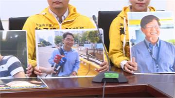 李慶華失聯未出庭 黃國昌轟:檢偵辦時就未到